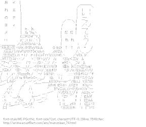 [AA]Harpy & Yatagarasu (Namiuchigiwa no Muromi-san)