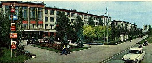 Ворошиловград начала 1970-х