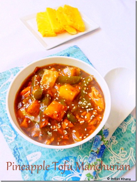 Pineapple Tofu Manchurian Recipe