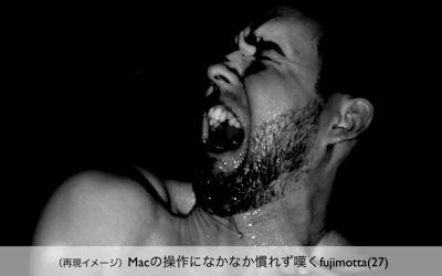 DotMBA ブログ 002
