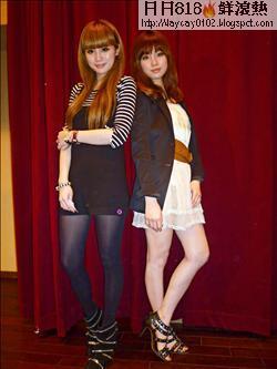 雙胞美女 服飾