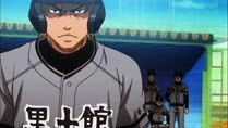 Diamond no Ace - 12 -28