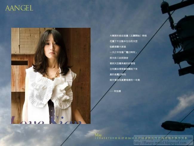 Ke_Jia_Yan (22)