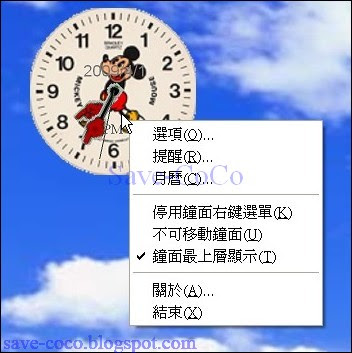 ClockX_002.jpg