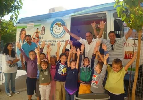 280 παιδιά εξέτασε το Χαμόγελο του Παιδιού στην Κεφαλονιά