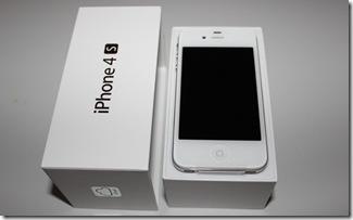 iPhone-4S4-800x495