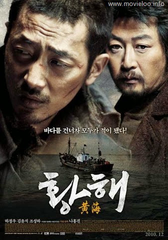The Yellow Sea (2010) BRRip 720p x264 785MB
