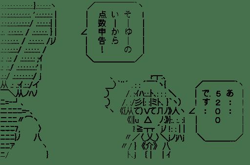 鹿倉胡桃「そーゆーのいーから」 (咲)