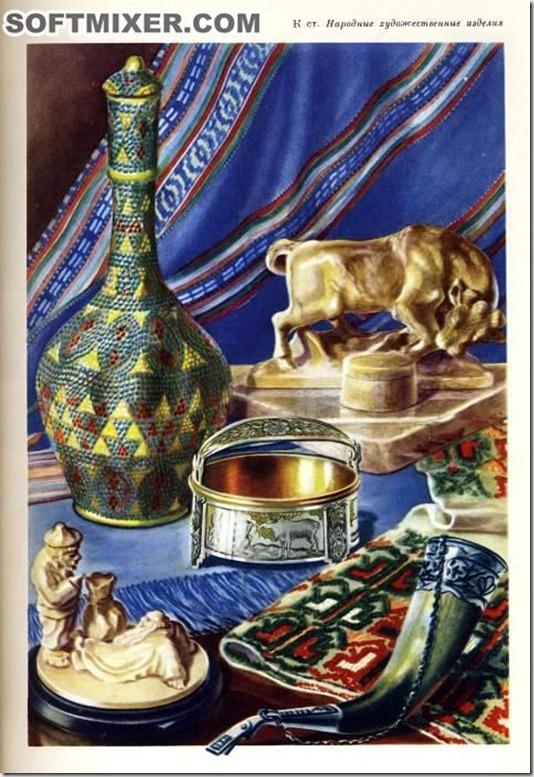 Keramika00001