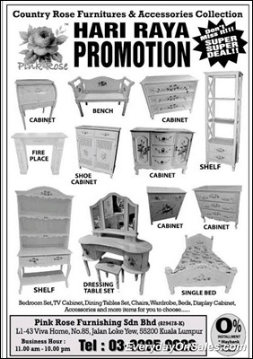 country-rose-furniture-promotions-2011-EverydayOnSales-Warehouse-Sale-Promotion-Deal-Discount