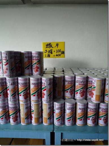 泰國名產店-蝦片