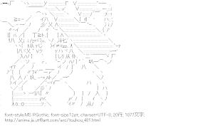 [AA]霧雨魔理沙 (東方)
