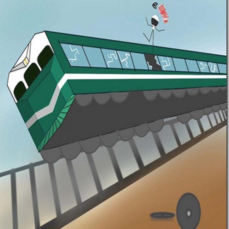 سكة القطار -2