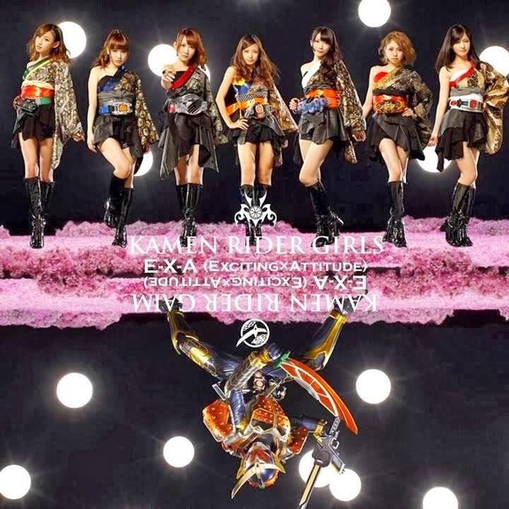 Kamen_Rider_EXA-CD