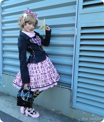 Animania Cosplay -  Harajuku Girl