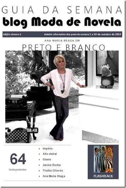 capa da revista Guia da Semana do blog Moda de Novela edição 005