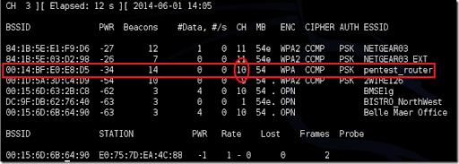 crack rar password with kali linux