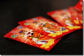 Happy-Chinese-New-Year-Greeting-Card