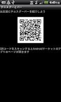 Screenshot of テニスペアぎめ「ぐ〜 と ぱ〜」
