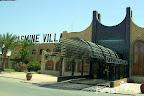 Фото 3 Jasmine Village