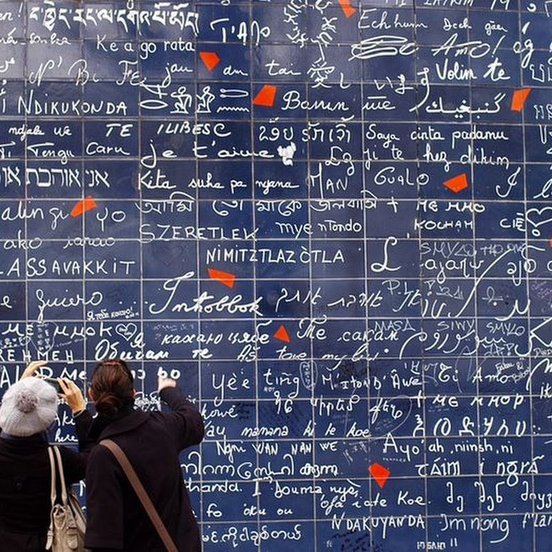 """The Wall of """"I Love You""""s in Paris"""