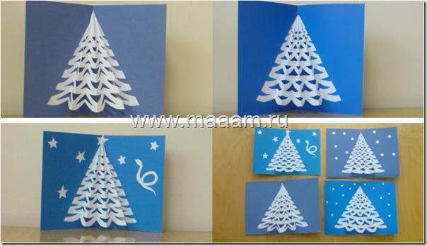 Tarjeta rbol navidad en relieve manualidades para ni os - Postales navidad hechas por ninos ...