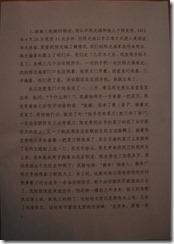 Chen-Kegui-Verdict_Page_042