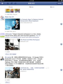 facebook ipad-01