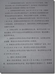 Chen-Kegui-Verdict_Page_122
