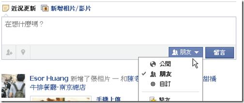 facebook sub-04