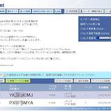 ネットプリント(2).jpg