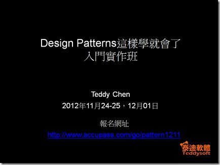 螢幕快照 2012-11-14 下午4.45.05