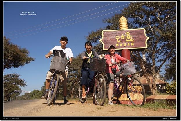 Myanmar236