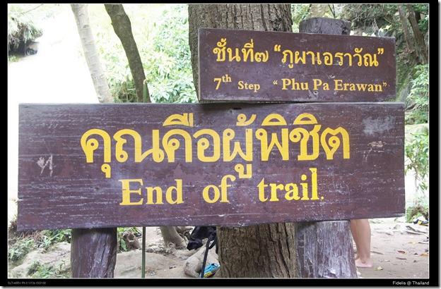 around bkk192