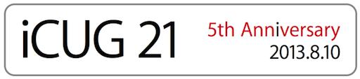 SShot 2013 06 22 12 48 04