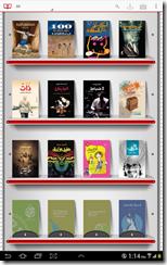 تطبيق Kotobi كتبى قارىء ومتجر للكتب الإلكترونية العربية والأجنبية - 1