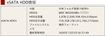 20121003_3.png
