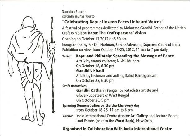 Gandhi Philately IIC Nikhil Mundra