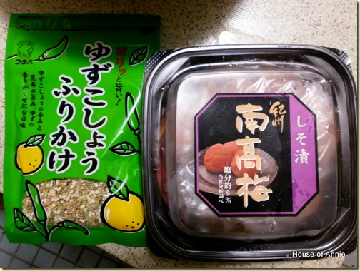 furikake and ume