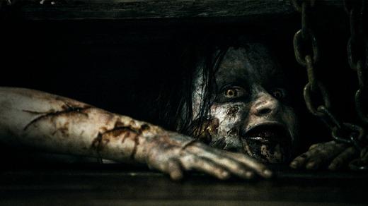 Evil Dead-www.cuevana.tv