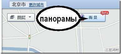 map.soso.com