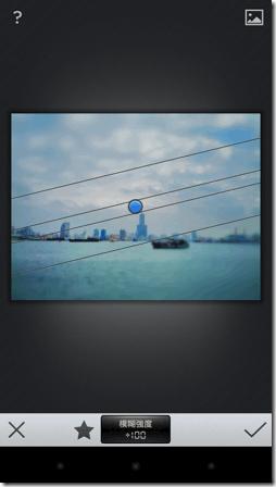 Snapseed-14