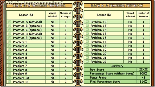 Teaching Textbook