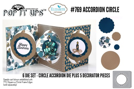 769 Accordion Circle