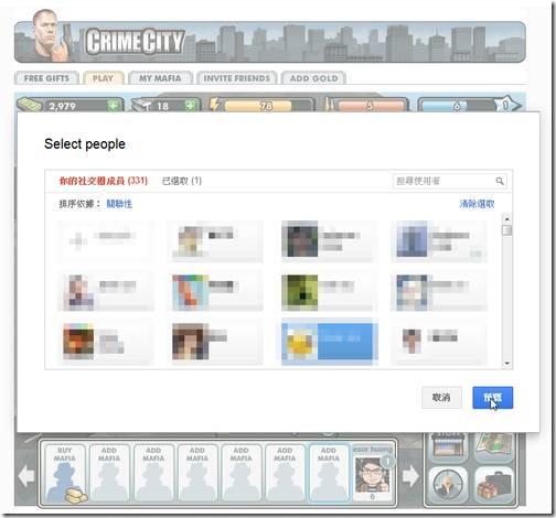 google  games-06