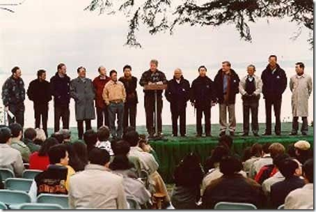 APEC_Leaders'_Meetinga_1993_Seattle