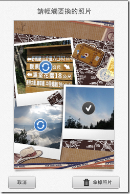 MIRU Photobook-07