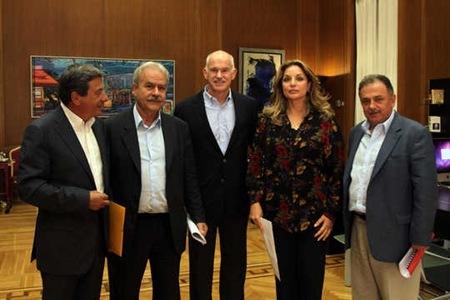 Συνάντηση Πρωθυπουργού, Γιώργου Α. Παπανδρέου με τους Βουλευτές Ιονίων Νήσων και Κρήτης του ΠΑΣΟΚ