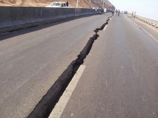 Χιλή: Ο δρόμος που άνοιξε στα δύο