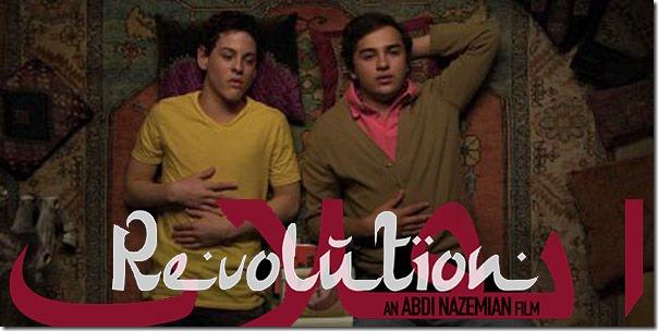 revolution-fi